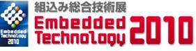 ET2010_Logo