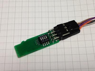 uSDAdapter02イメージ